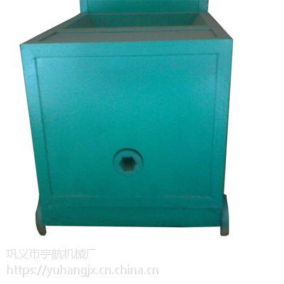 绿色高产低耗唯美产品YM环保无烟木炭机
