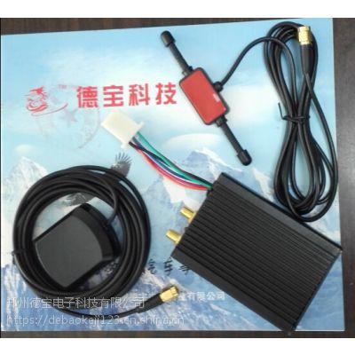 GPS车载定位系统-GPS车辆管理-汽车GPS定位器哪个公司靠谱?