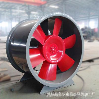厂家直销排烟风机轴流式专业安装耐高温消防轴流风机高压轴流风机