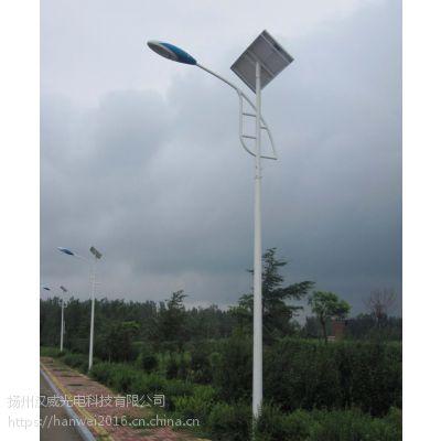 遵义太阳能路灯厂家
