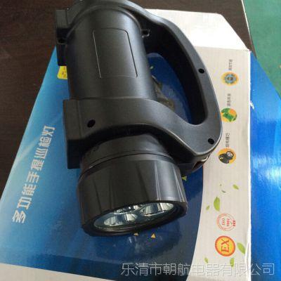 防爆SW2511多功能手提巡检灯 带手摇发电 强光LED巡检工作灯