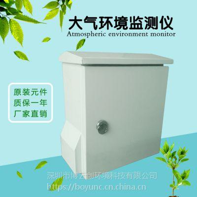 室外大气网格化空气质量环境监测仪户外公园PM2.5检测配套仪器