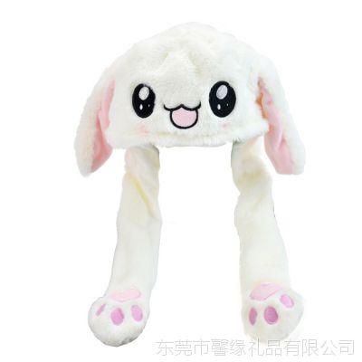 厂家直销兔耳朵帽会动的帽子网红兔帽兔子耳朵毛绒甜美可爱气囊帽