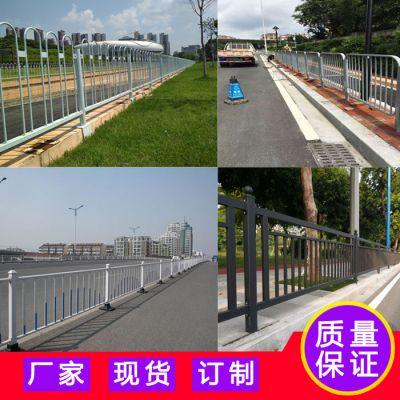 清远隔离护栏 钢制护栏 阳江车道京式围栏 防爬交通市政栏杆