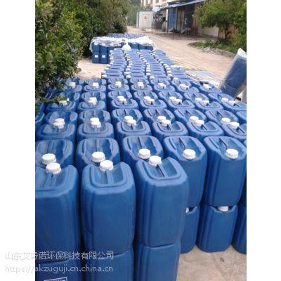 哈密反渗透阻垢剂厂家蓝色大桶锅炉专用阻垢剂