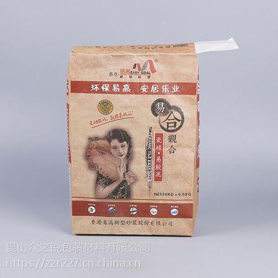 强力胶方形防潮阀口袋 色母粒纸塑包装袋 三层阀口袋