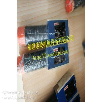 R983038191 ZDR6DP2-43-210YM力士乐减压阀现货