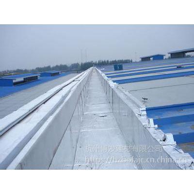 供应天信野麦龙牌强力自粘彩钢瓦金属钢结构屋面专用自粘防水卷材
