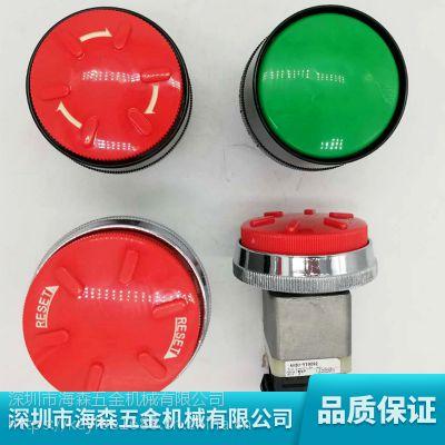 AR30B2R-11G按钮开关 电器按钮 促销热卖