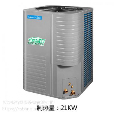 望城靖港镇美的空气能热水器安装公司,商用热水器安装费用多少钱
