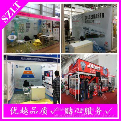 深圳市会展中心展位背景板制作 海报画 背胶