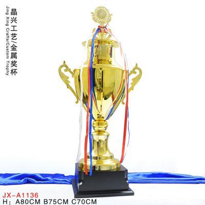 定制 金属奖杯定制跆拳道篮球足球羽毛球比赛创意颁奖礼品定做批发 A1136