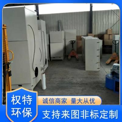 滤筒除尘器采购商家订购泊头市权特环保价格低