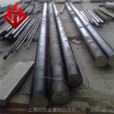 HastelloyC-276哈氏合金板、HastelloyC-276哈氏合金棒、管可加工定制