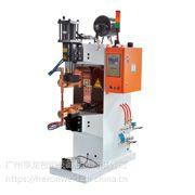 亨龙中频点焊机DB-110-165-220KVA-AL001