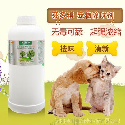 厂家批发芬多精宠物除味剂 安全无毒香氛除臭剂 净化空气除臭督夏feo
