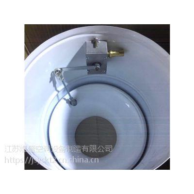 温控球形喷口生产厂家江苏煜盛空调