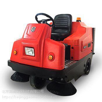 街道扫地车企业扫地车全自动扫地车厂