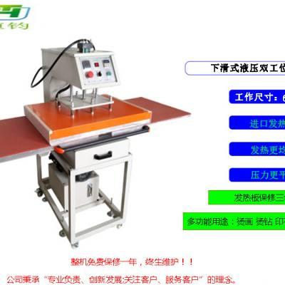 液压烫画机_液压压画机 油压大型烫花机60*80T恤印花机