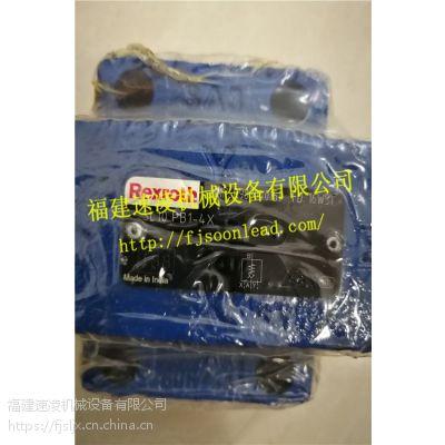 力士乐原装SL10PB1-4X液控单向阀现货