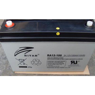 瑞达蓄电池RA12-75 12V75AH参数/规格及批发商
