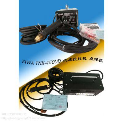 日本EIWA汽车钣金拉拔机 TNK-4500D点焊机
