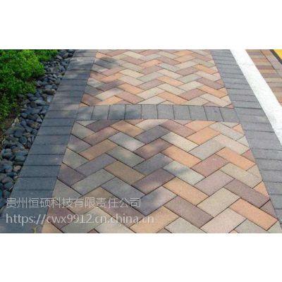 贵州普通混凝土透水砖 园林砖 红色透水砖 广场砖,人行道砖,路面砖混凝土管,混凝土检查井