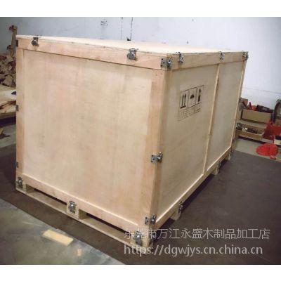 专业制作参展木箱,蝴蝶扣木箱,东莞,厚街,虎门,万江
