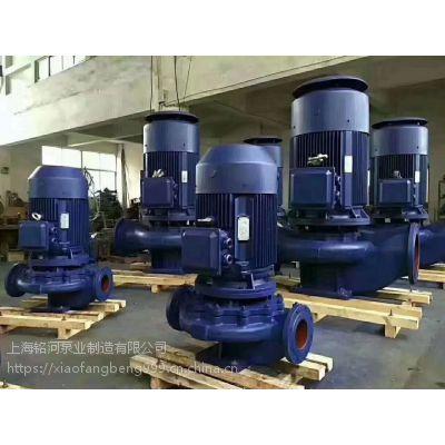 远距离输送管道增压泵 ISG/IRG65-250无泄漏管道增压泵 厂批发
