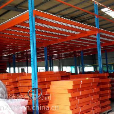 阁楼平台 重型货架 节省空间40%为客户降低成本 卓越品质保障