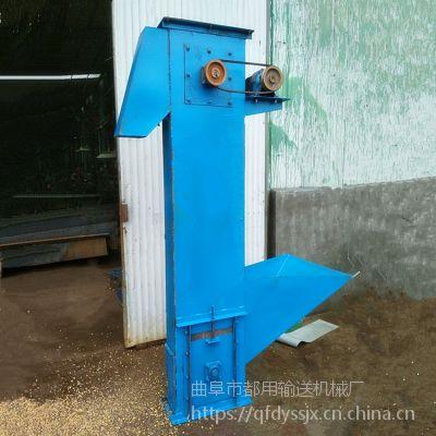 都用-大米斗式提升机 水泥粉灌仓上料机 玉米稻谷斗式提升机
