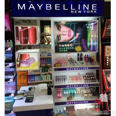 美妆化妆品店装修设计美宝莲品牌彩妆专柜岗位对建筑设计柜台的认识和了解图片