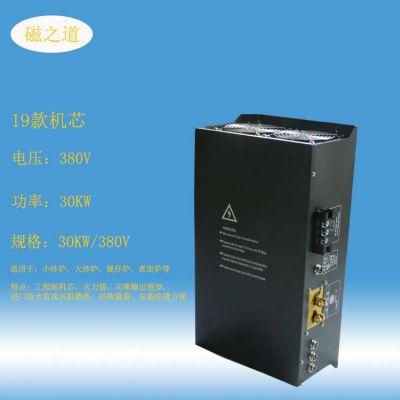 电磁加热器 25kw30kw 电磁加热主板控制器 大功率商用电磁炉机芯