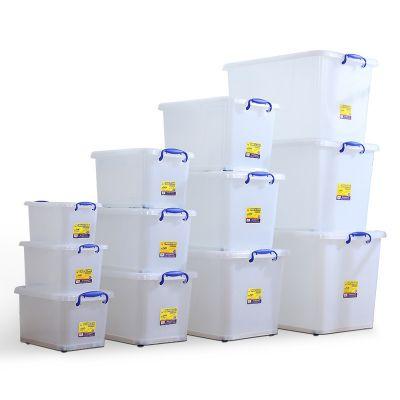 己米家用透明储物箱带轮 有盖大号塑料收纳箱 衣物整理箱子批发 家用收纳箱定制工厂