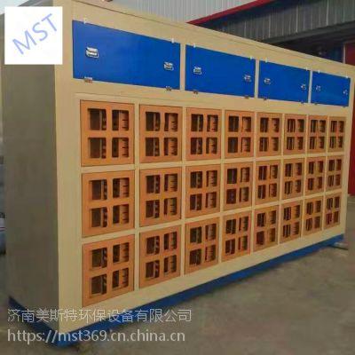直销 干式喷漆柜 水性漆喷漆柜 油漆处理环保设备