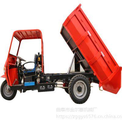 液压电启动三马车批发零售 三面可拆柴油三轮车 适合各种复杂路况农用三轮车