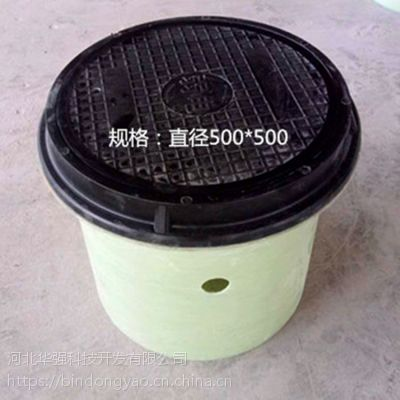 直径500高500用户定制监控手孔井井盖黑色的圆形成品手孔井