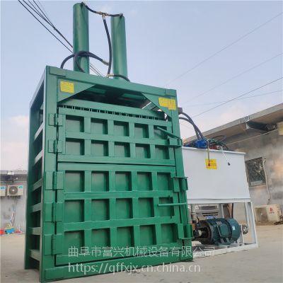 80吨易拉罐压块机 立式液压吨袋薄膜打包机 立式废纸挤包机批发
