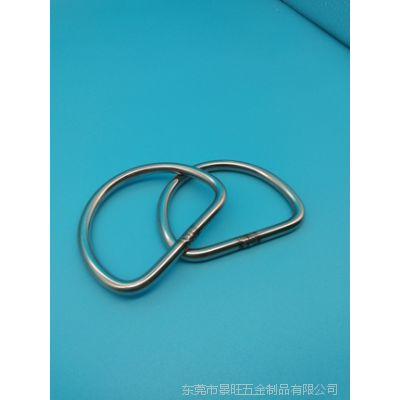 箱包D环源头工厂批发 30MM不锈钢半圆D环 箱包实用挂扣
