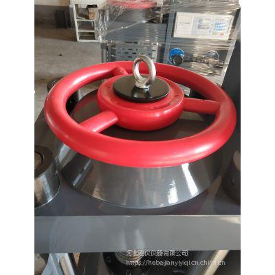 100t压力试验机1000KN抗压强度试验机价格厂家直销