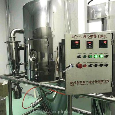 氨基酸干燥机 LPG-5型氨基酸离心喷雾干燥设备 液体物料喷粉塔苏邦供应