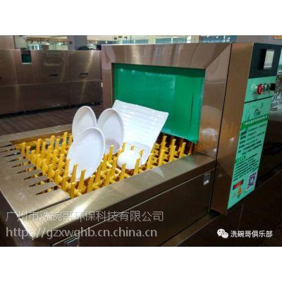 洗碗哥火锅餐厅商用洗碗机好用吗?