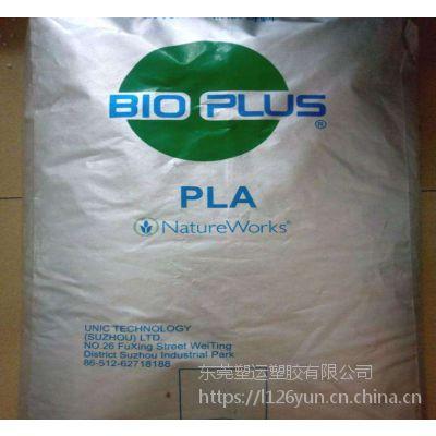 PLA 美国NatureWorks供应