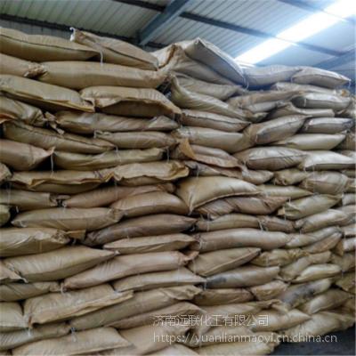 黄腐酸钾 农业全水溶肥 灌施肥 25kg袋装 多种含量 黄腐酸钾