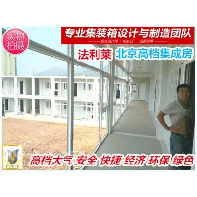 北京通州永顺附近住人集装箱租赁6元