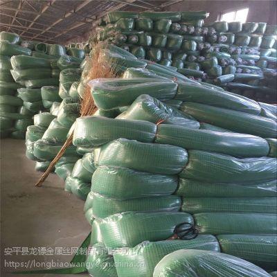 盖土防尘绿网 工地用绿色卷网 地产工程土面防尘网