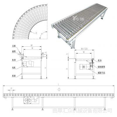 厂家定制滚筒生产输送线电动升降 齐齐哈尔