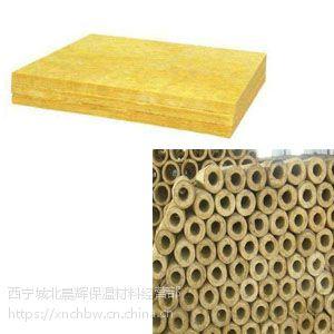 供西宁岩棉板和青海岩棉管哪家好