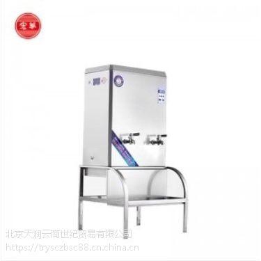 宏华电开水器ZDK-15A 宏华智能电热开水机 15KW大容量步进式电开水器