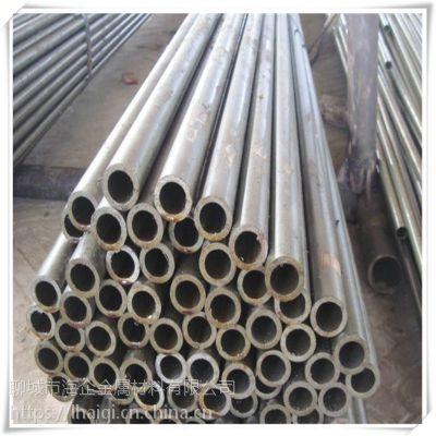 83*14无缝钢管现货 精密钢管定做价格